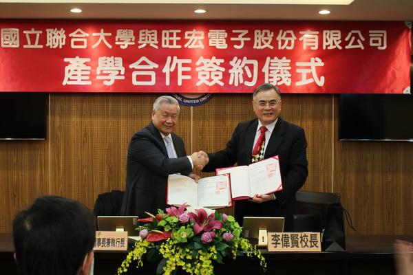 聯合大學與旺宏電子股份有限公司 簽署學研合作備忘錄-校園大小事