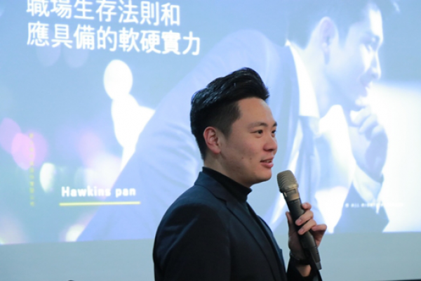 東吳講座「微」你不可的新旅程—微軟未來生涯體驗計畫-企業管理系