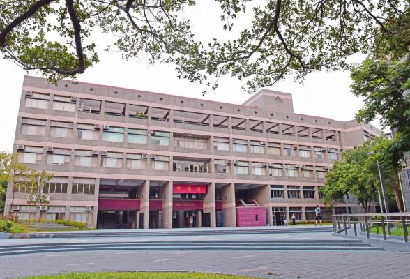 全球頂尖商學院 中原大學商學院再度榮獲AACSB國際認證-AACSB