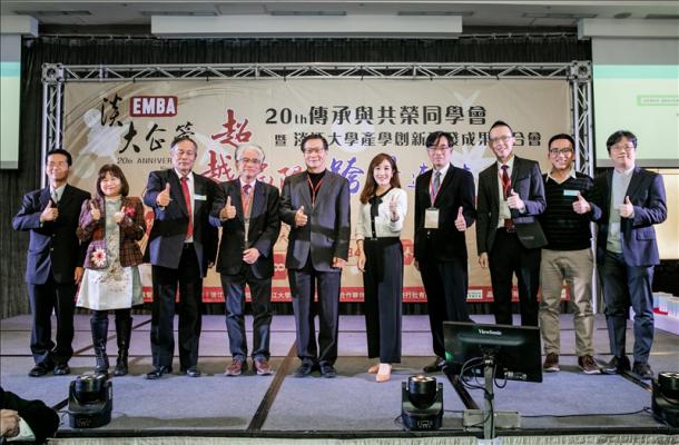 淡江大學企管系EMBA 媒合校友企業產學創新-EMBA