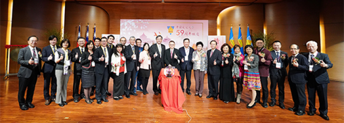 文大59週年校慶 表揚多位傑出校友 宣示邁向60校慶活動起跑-中國文化大學
