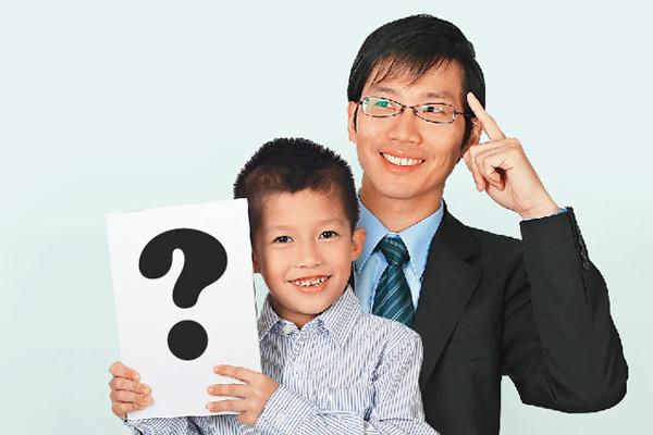 家長如何成為親師好夥伴?──和老師溝通的三個訣竅