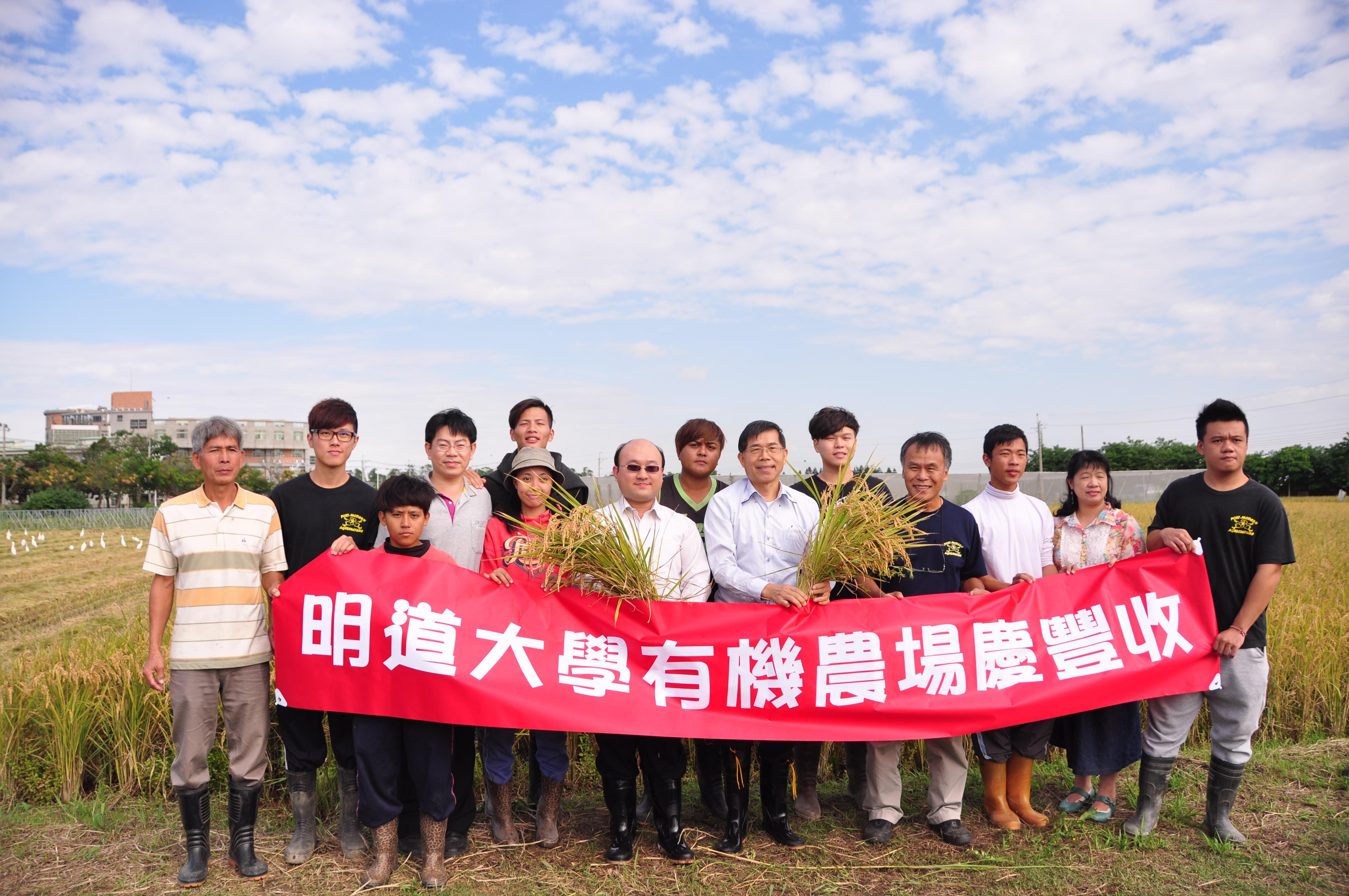 翻轉農業,青農正夯 明道大學農業公費專班,每人每年10萬元-明道大學