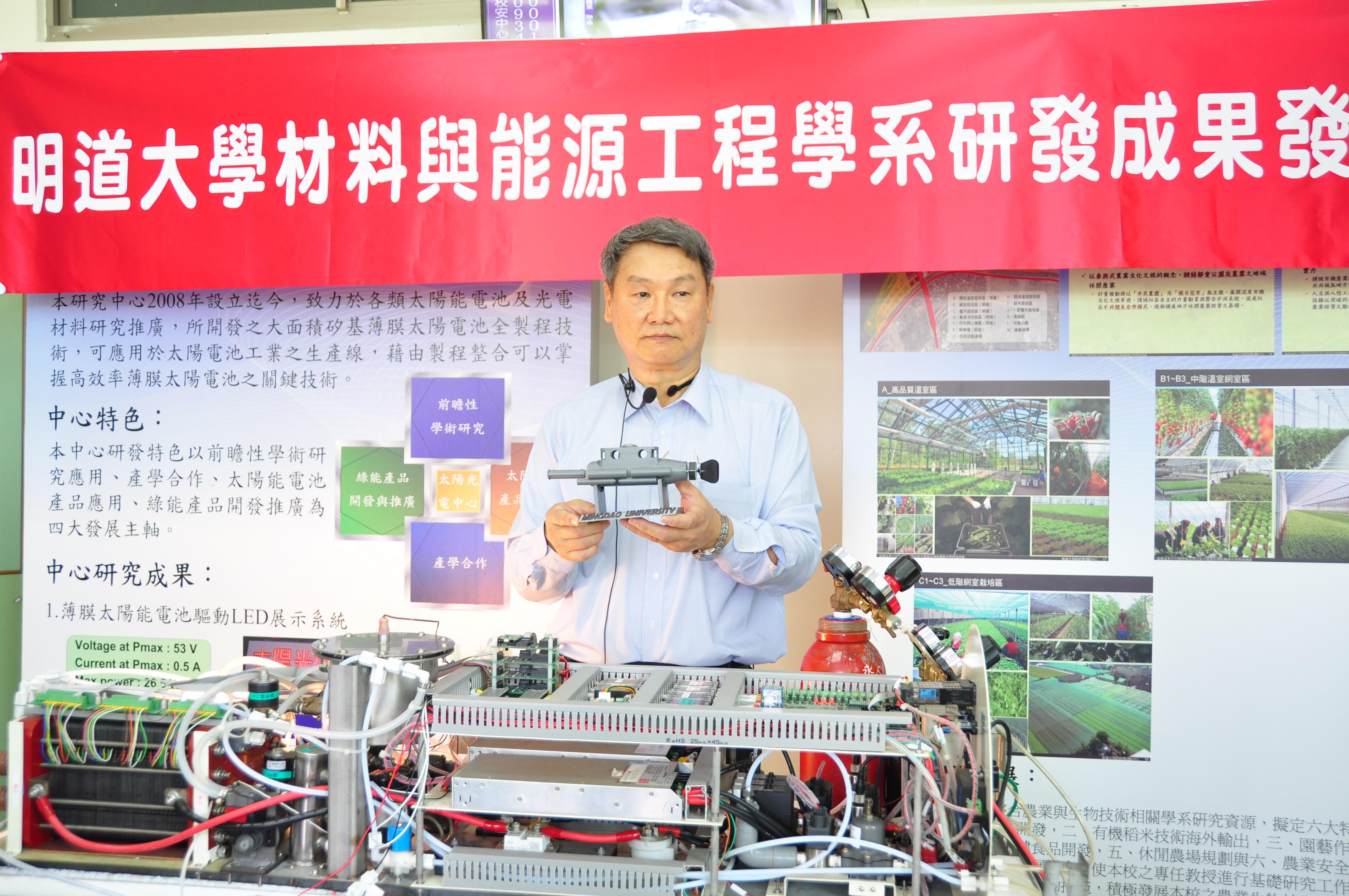 前瞻綠能新成果,明道成功研發「水下純氫燃料電池系統」-材料系