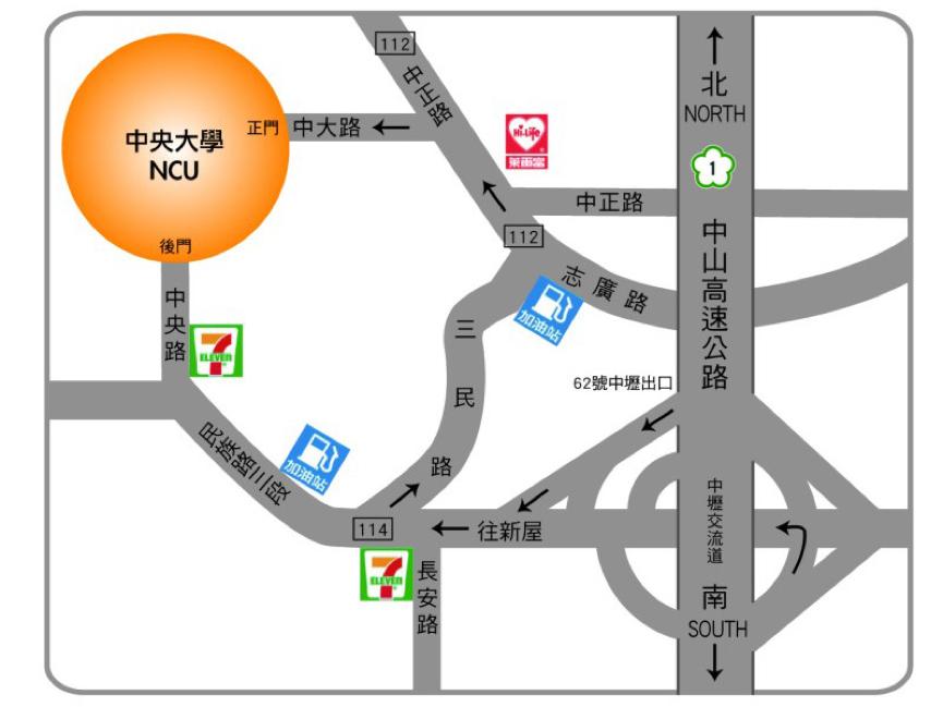 【2019校徵】中央大學校園徵才博覽會-2019校園徵才