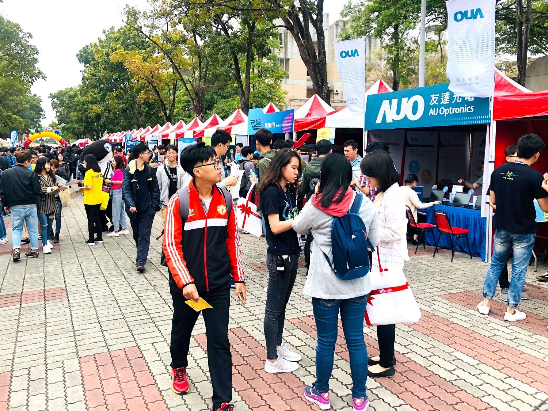 中正大學就業博覽會近70間企業向新鮮人招手 釋出逾5000個職缺-2019校園徵才