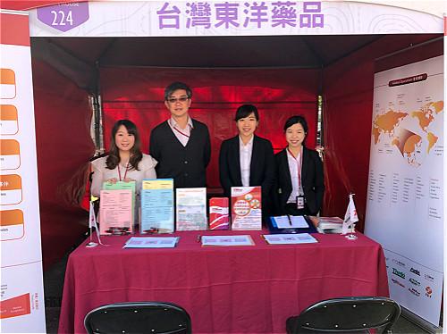 幸福企業/台灣東洋藥品 保障年薪並享三天有薪病假和旅遊假-1111職場新聞