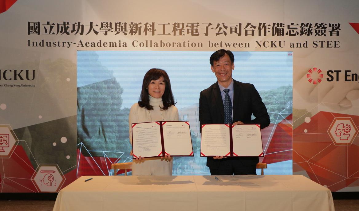 成大與新加坡新科工程結盟 建立人工智慧國際合作新典範-AI人工智慧