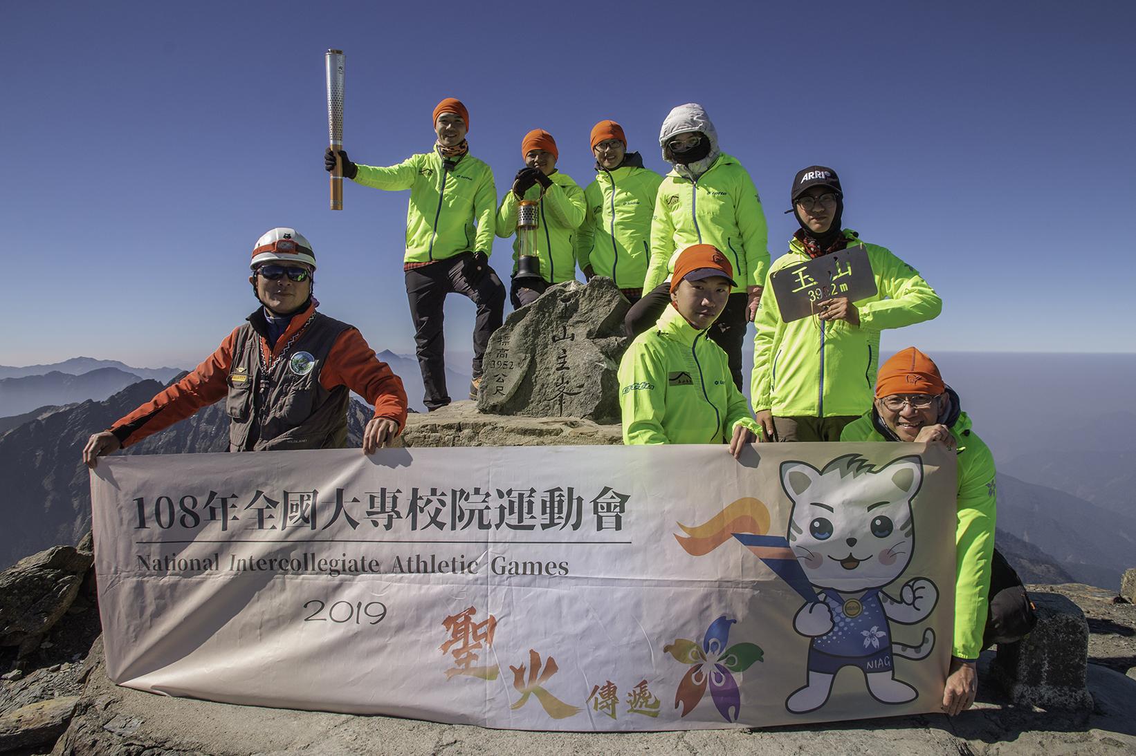 全大運聖火傳遞開跑 超馬選手陳彥博率中正健兒點燃聖火-108年全國大專運動會
