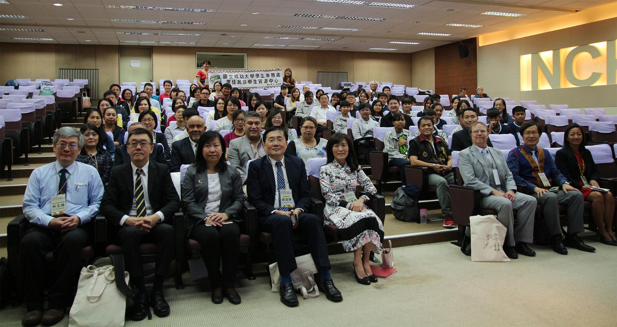 看見多元文化締造族群友善校園 成大舉辦台灣原住民族與南島語族高峰會-成大