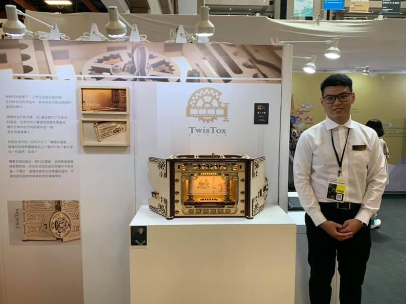 【2019新一代】台南大學光繖-2019新一代設計展