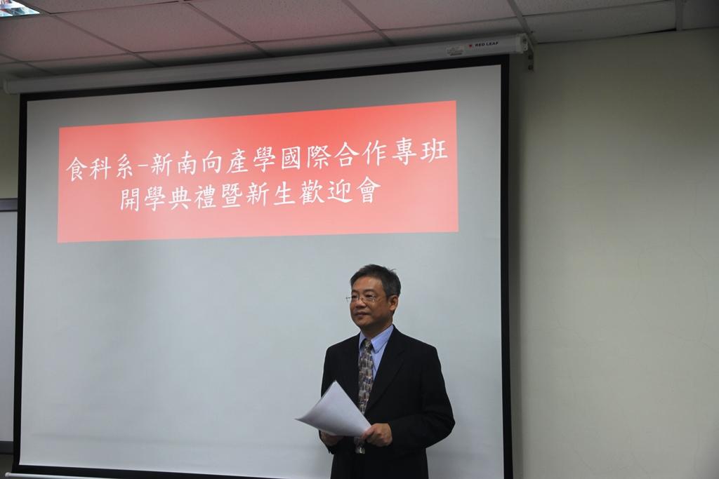 元培醫事科大107學年第二學期產學合作國際越南專班開學-元培醫事科大
