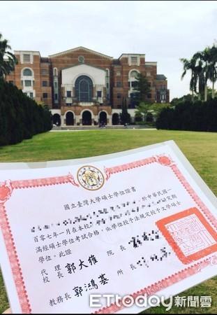 你是應屆畢業生嗎?你的畢業證書會很特別-代理校長