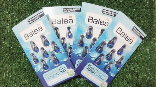 德國DM藥妝店必買戰利品:Balea Konzentrat時空膠囊,天殺的便宜!-DM膠囊