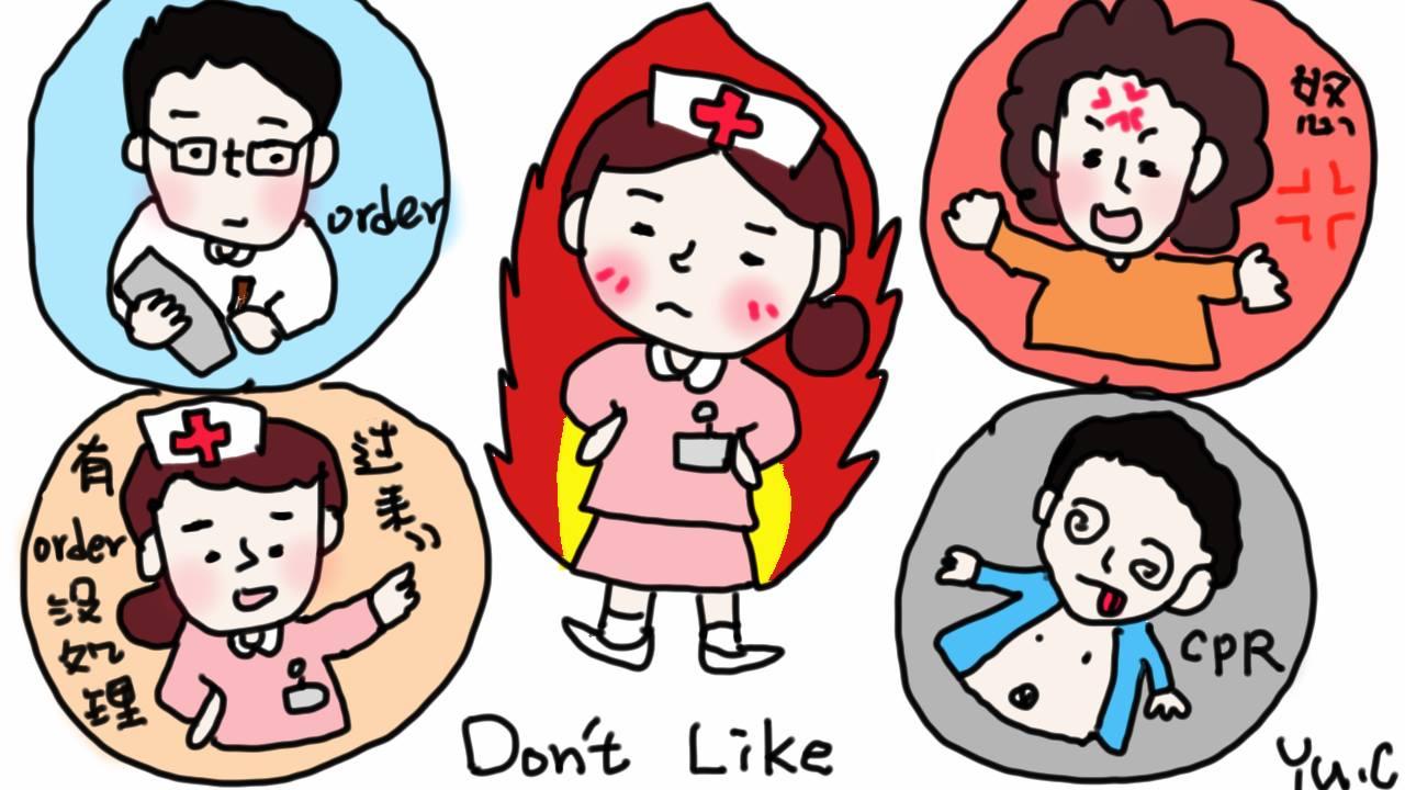 護理師最討厭的「4種」麻煩事-CPR