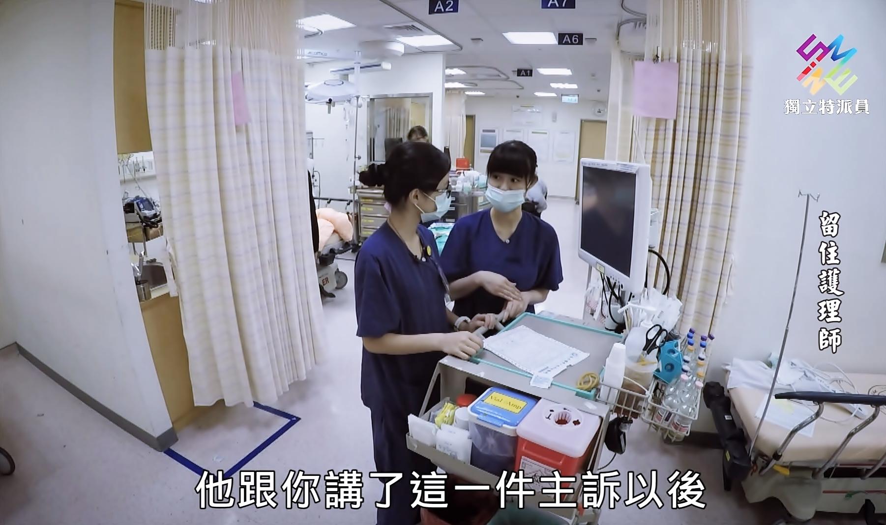 Leader、主護瞭解病人程度不一  交班學姐爆氣:我自己看!-工作甘苦談