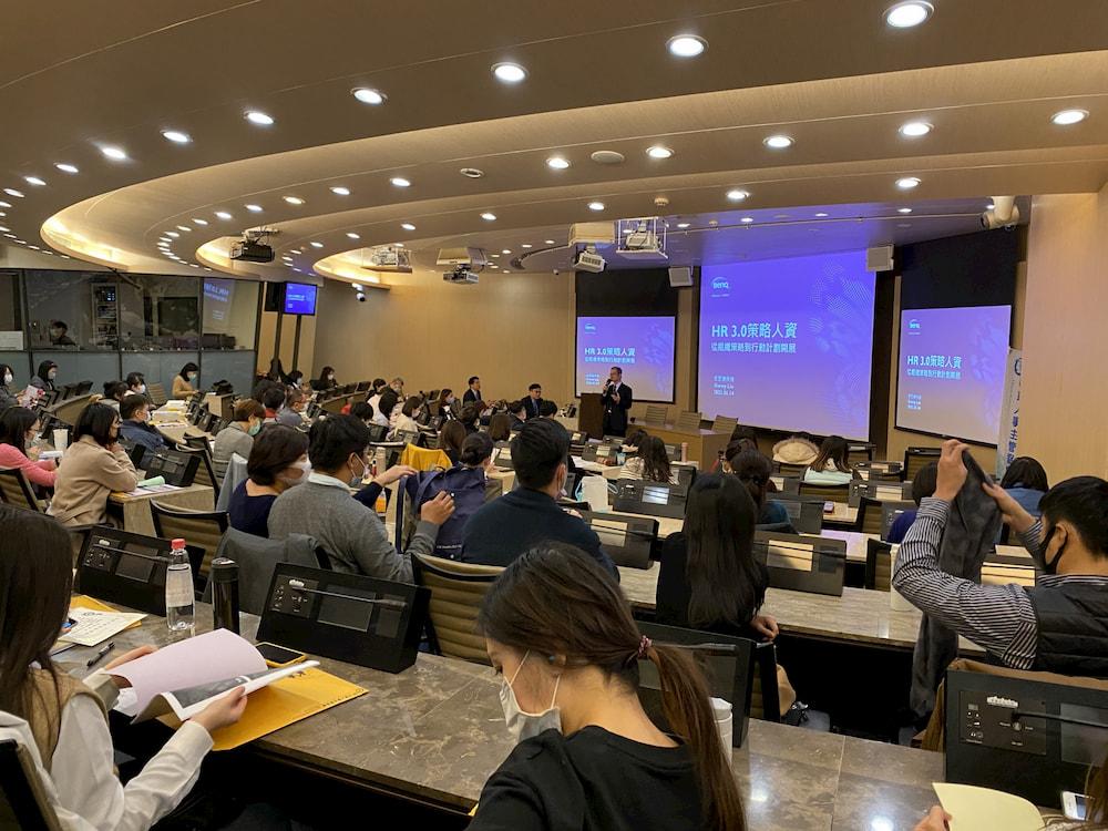 企業創造人才資本價值 啟動HR 3.0策略人資轉型勢在必行│中華人事主管協會-HR