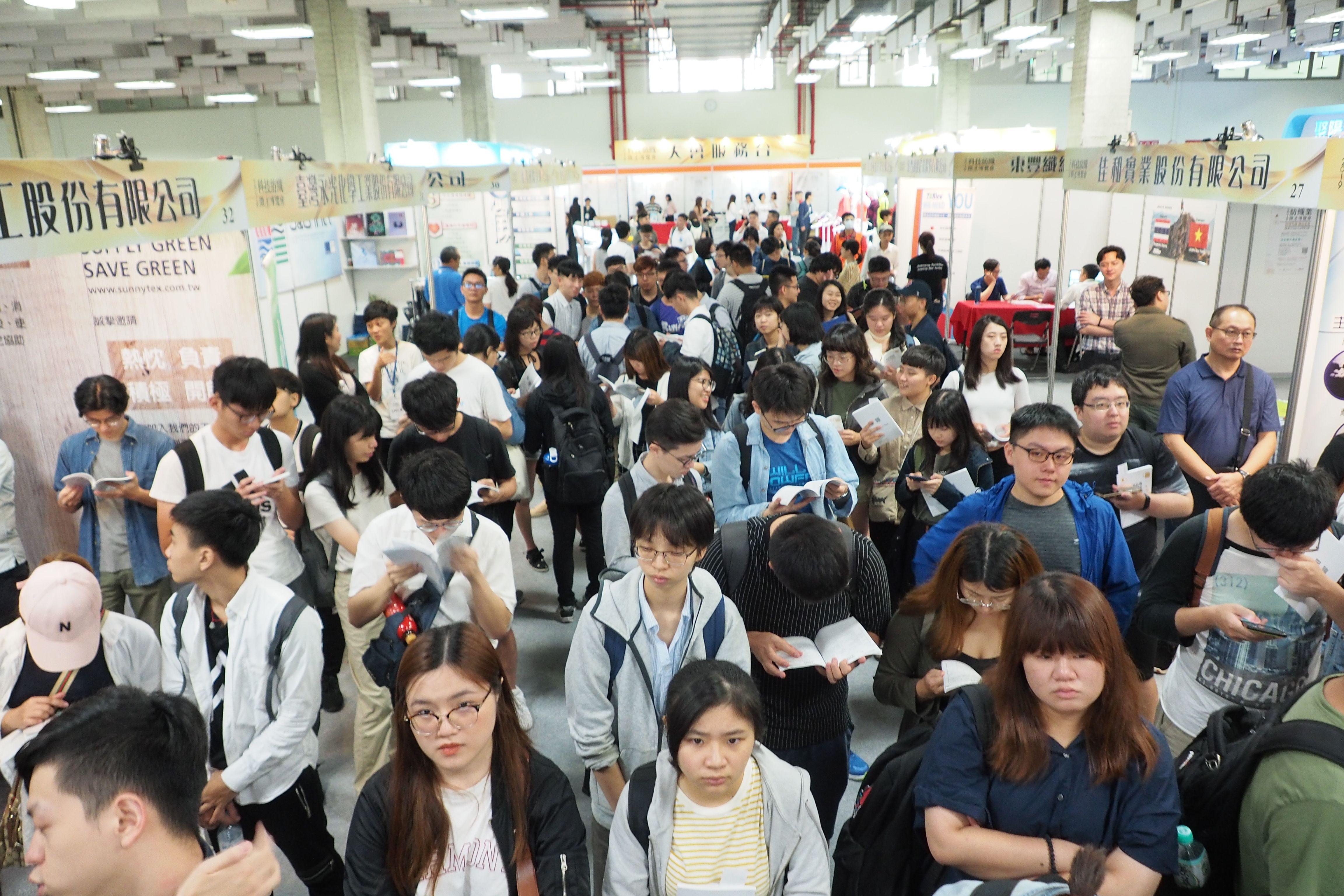 2020科技紡織徵才博覽會  結合松山學園祭5月再登場!-松山學園祭