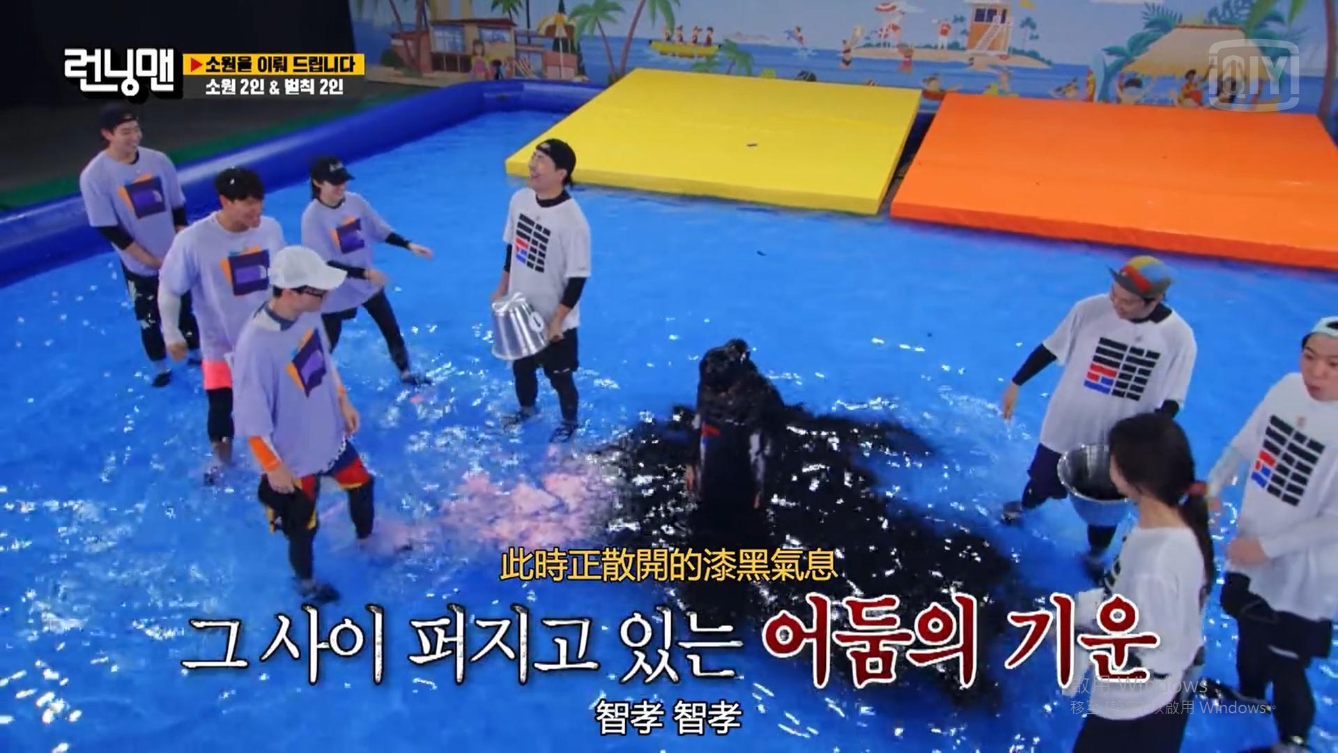 宋智孝主演的魔幻韓劇 《 #來魔女食堂吧 》推嗎?-Running Man