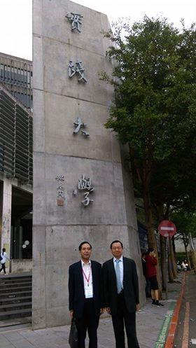福建高等教育學界來台參訪實踐大學/輔仁大學-兩岸人才論壇