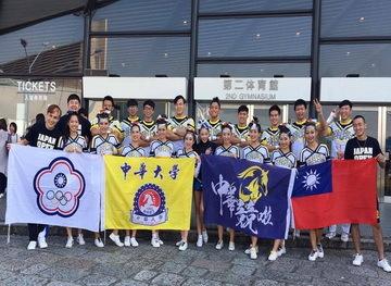 中華大學競技啦啦社團 2016日本啦啦隊公開賽亮麗出賽-2016日本啦啦隊公開賽
