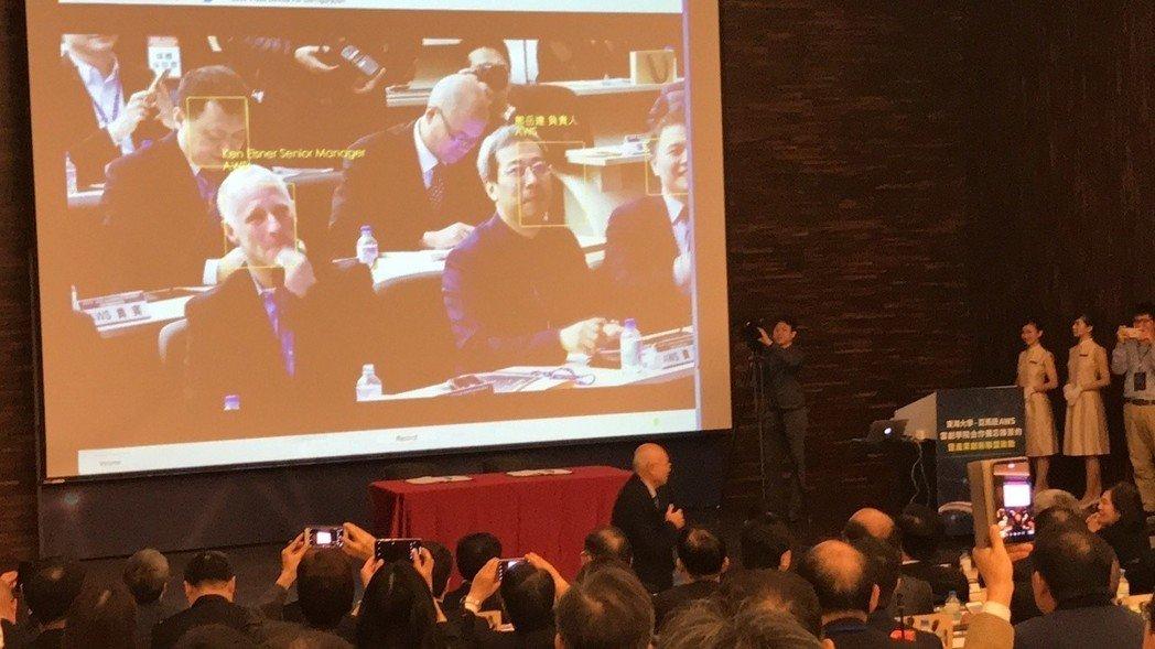 東海攜手亞馬遜AWS簽署合作備忘錄 打造雲創學院-亞馬遜AWS