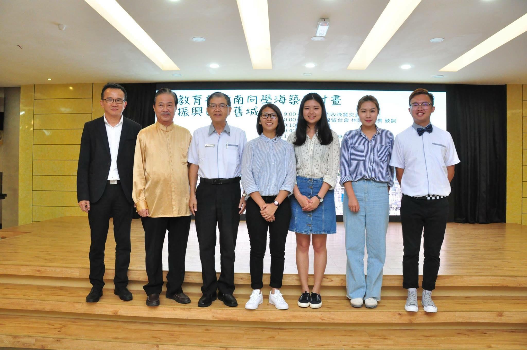 復興馬來西亞巴生老城市,中華大學建築系學生跨海獻策-中華大學