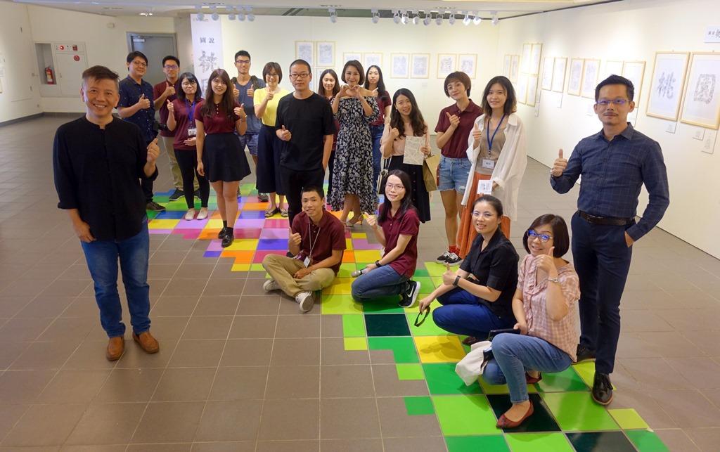中原師生「圖說桃園」 用聲音、視覺、虛擬實境體驗台灣-中原大學