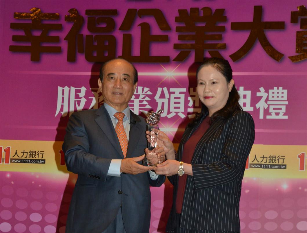 台灣樂天信用卡每年調薪並保障年終獎金 員工幸福滿點-企業特寫