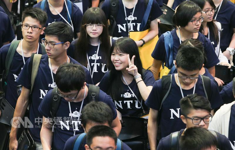 台大勉學生 可玩寶可夢但別被寶可夢玩-台灣大學