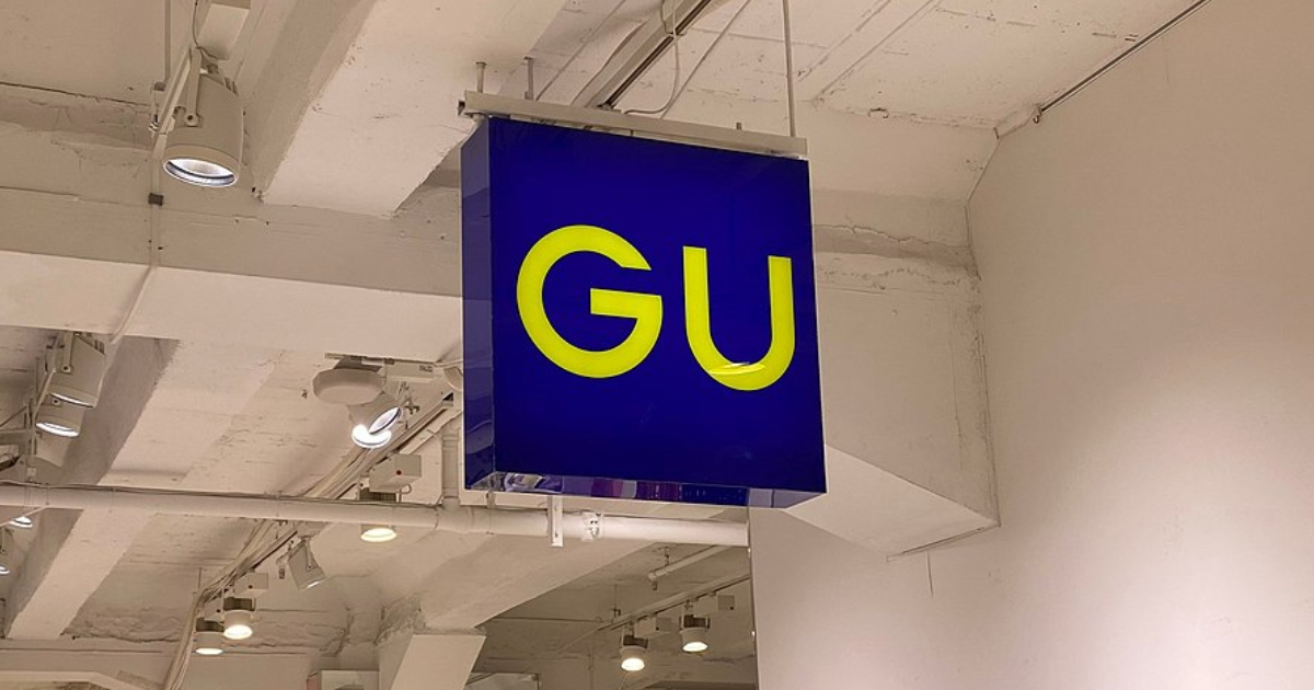 GU儲備幹部第一、二階段面試分享