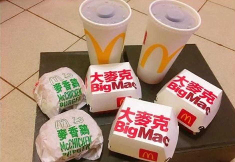 麥當勞「5漢堡+2大杯冷飲」只要80元!怎麼點?-DailyView網路溫度計