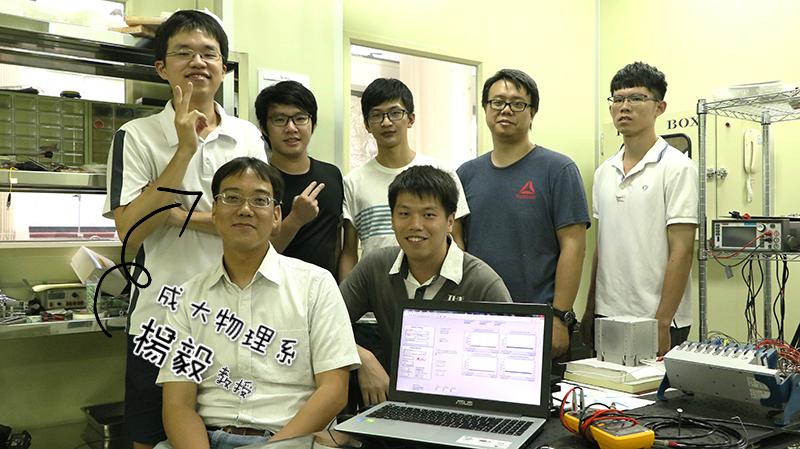 成大物理系楊毅:年輕學子要有無畏的求知慾-成大物理