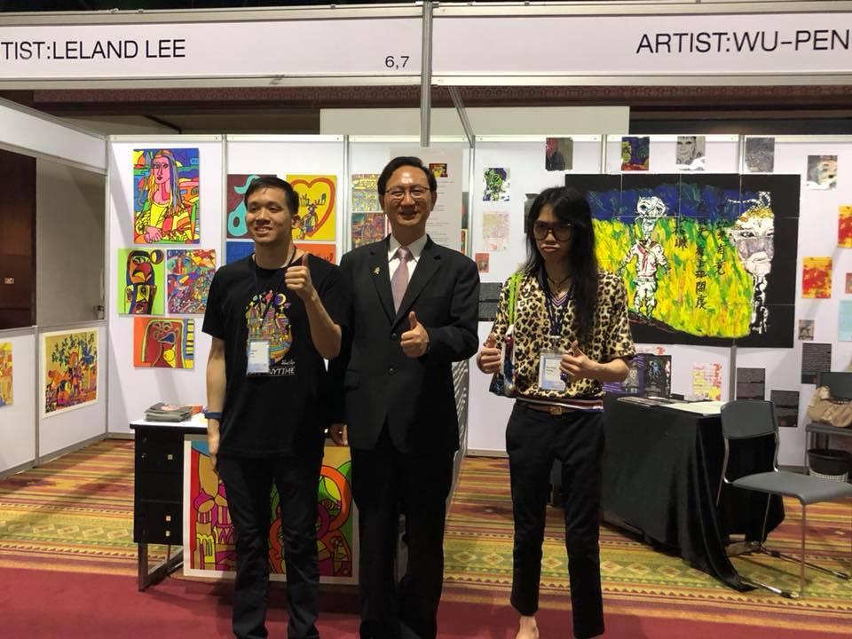 台灣青年藝術家前往泰國曼谷參加APCG 2018及畫展-台泰人才平台