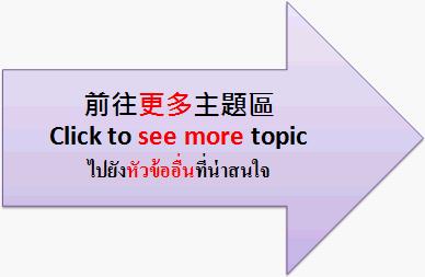 『文創觀光產業』主題區(Culture & Tourism)-文創觀光