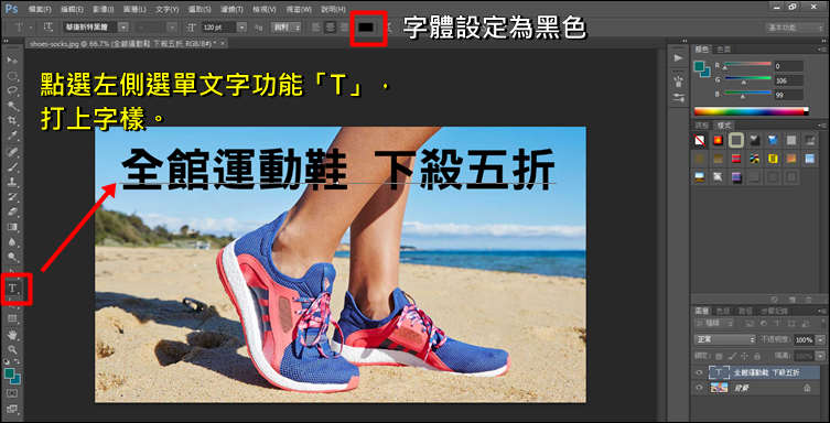 Photoshop小技巧:製作廣告文字邊框與陰影效果-Photoshop小技巧