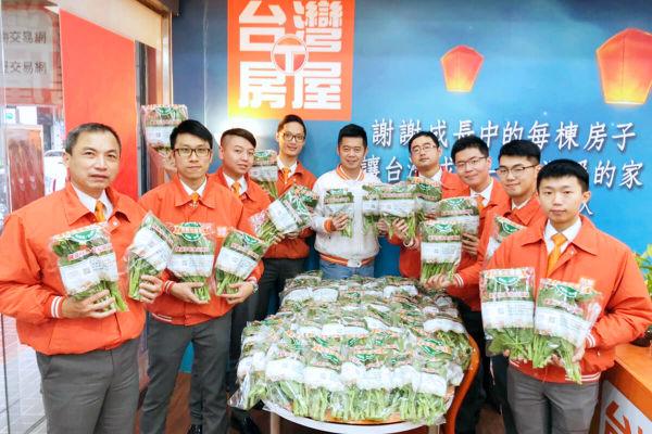 台灣房屋築2公頃友善農園 供應員工健康蔬果-友善大地