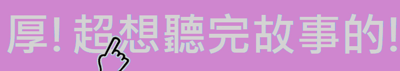 旅宿產業驚錢爆》 與其未來慘賠數十億 寧繳6千萬 台南六福莊不開了-六福皇宮