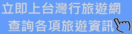 非法日租強占300億市場大餅 旅館全聯會理事長張榮南:不取締 我們都不用活了-hotel