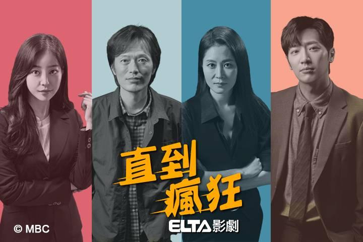 分享私人韓劇片單 最推《機智醫生生活》-BlackDog