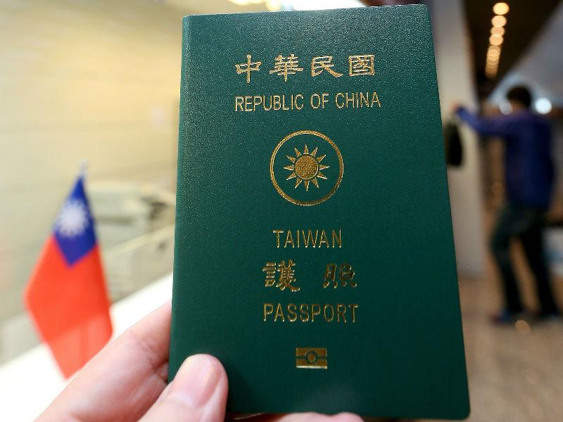 你不得不知的護照大小事-Ohtani