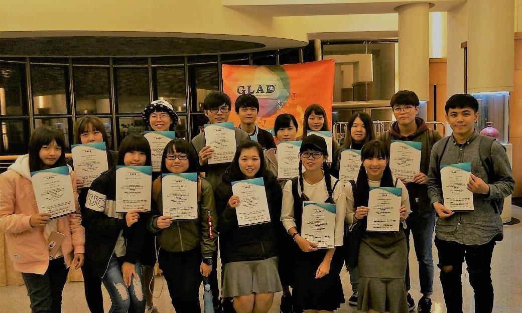 元培餐飲管理系專業英日文詞彙與聽力大賽榮獲全國團體亞軍-元培