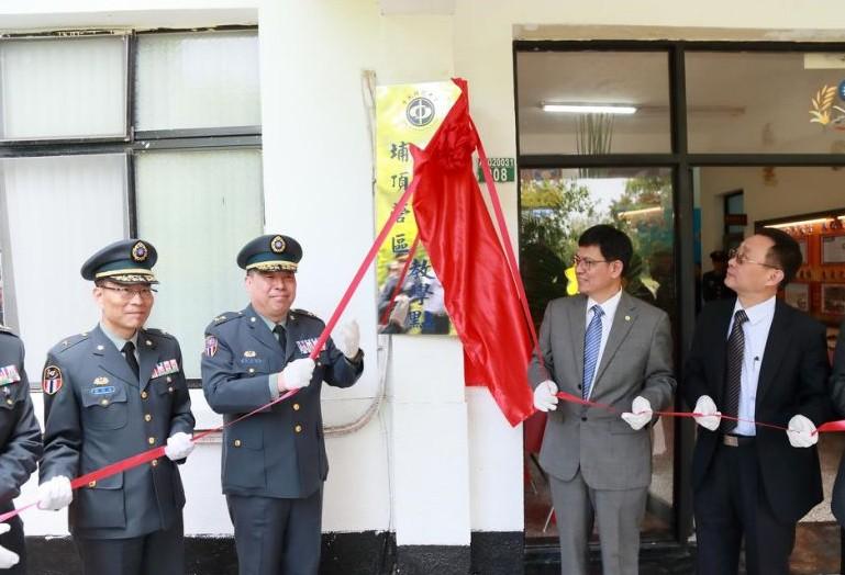 6軍團與中國科大合作設教學點-6軍團