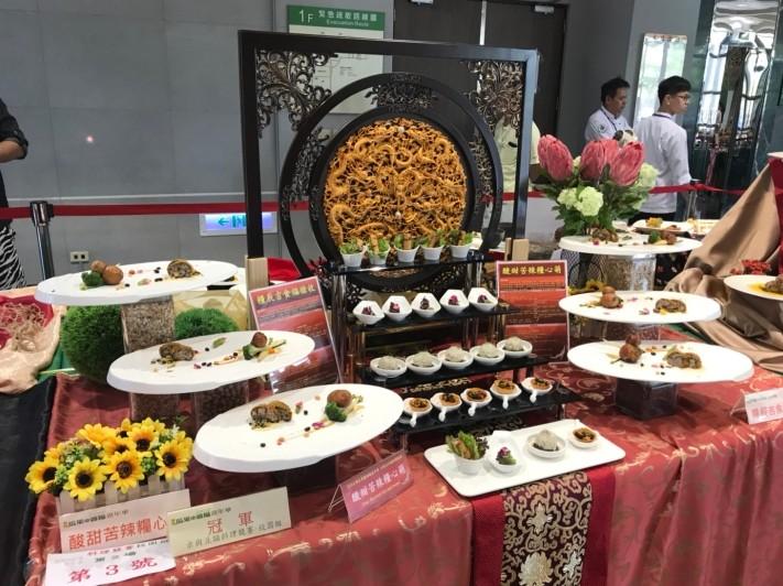 2018臺灣瓜果暨雜糧嘉年華活動米與豆創意料理競賽-中華醫事科技大學