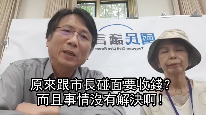 你認識主宰全台灣媒體、權力最大的這位葉小姐嗎?-全民論壇