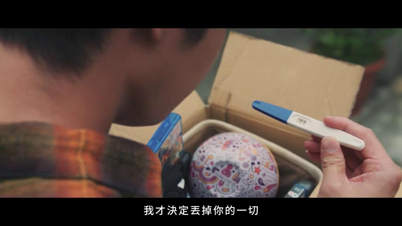 來看蝦皮的廣告,來學罵人如何不帶髒字-PChome