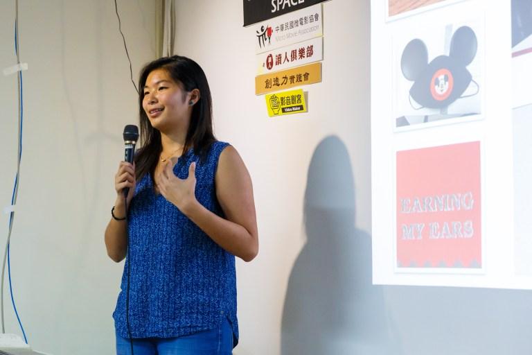 香港讀大學,美國迪士尼實習:台灣女孩Tiffany的故事分享會-迪士尼