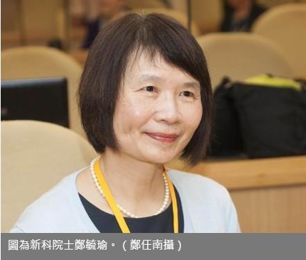 恭喜中文系鄭毓瑜教授 成為唯一MIT中研院新科院士-中研院新科院士