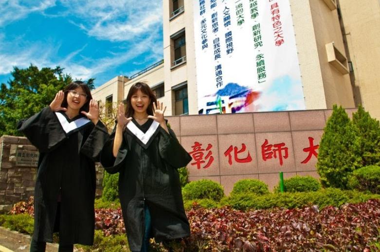 國立彰化師範大學/七大學院  密切結合職涯發展-升大學指南