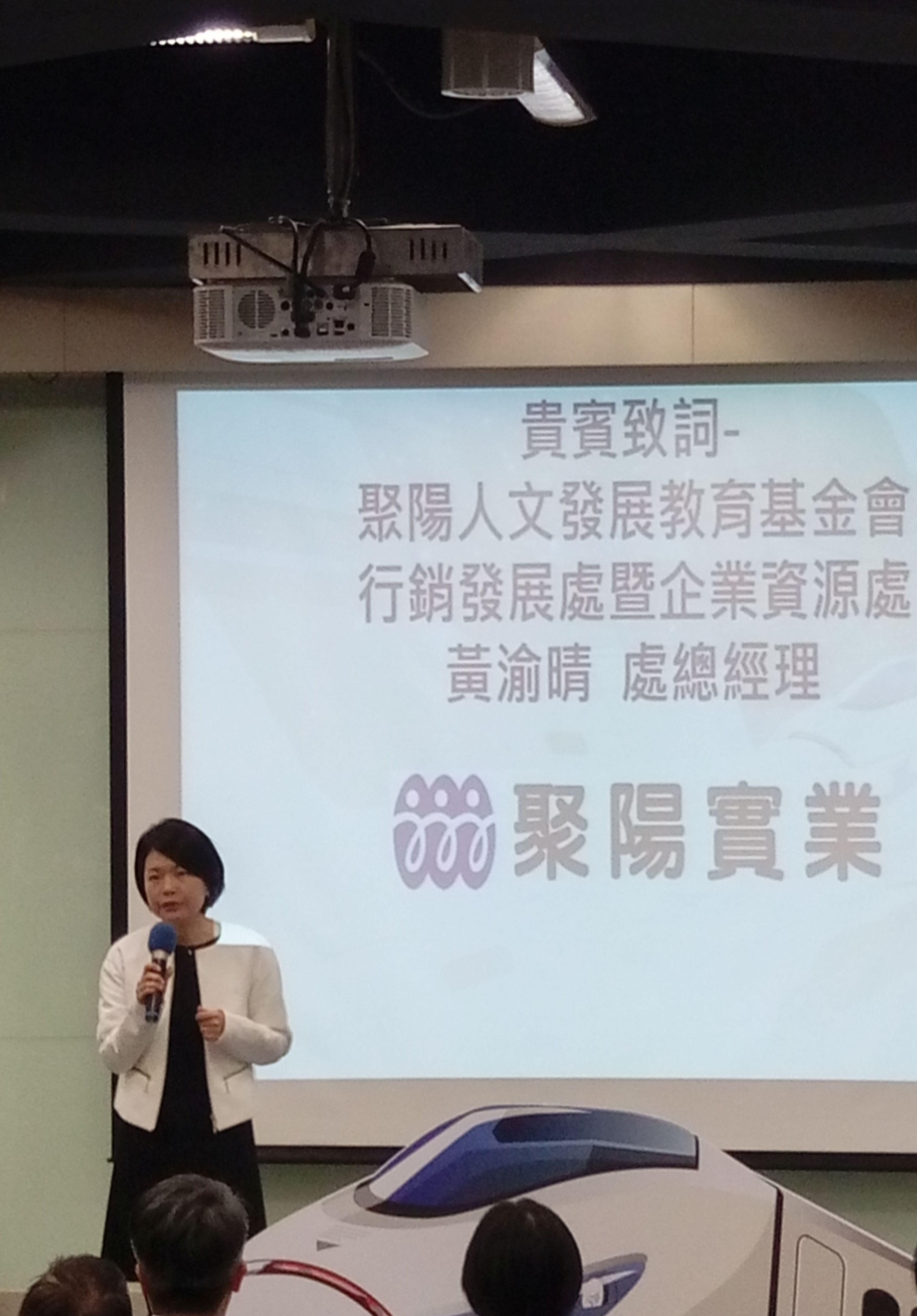 聚陽實業處總經理黃渝晴祝福結訓學員生「我相信你們的未來一定很棒」!